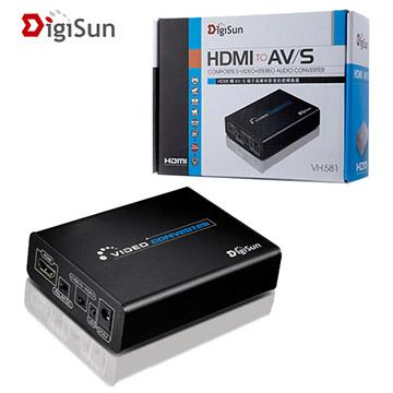 DigiSun 得揚 VH581 HDMI轉AV/S影音訊號轉換器