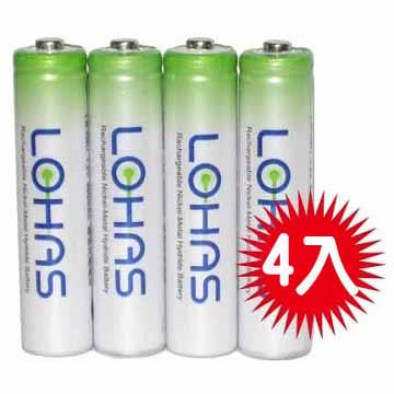 『KOKA可佳』低自放4號充電池4入