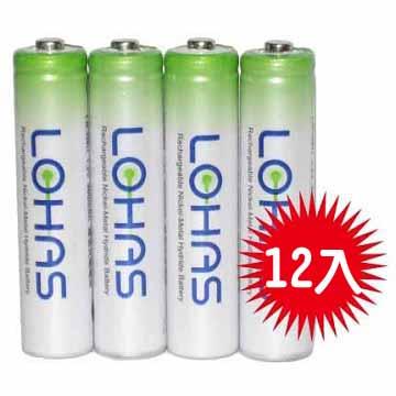 『KOKA可佳』低自放4號充電池12入