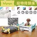 IBIYAYA 依比呀呀《寵物骨頭床 M》7種顏色可選擇