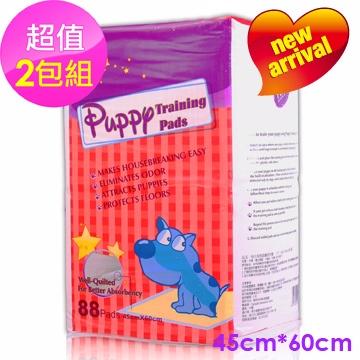 【Huppy】哈比狗狗訓練尿布墊【2包裝 88片/包 45cm*60cm】