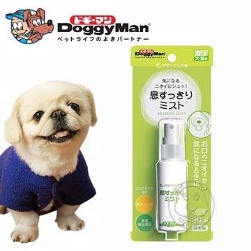 DoggyMan》簡約生活系列-口齒芳香噴霧劑-30m