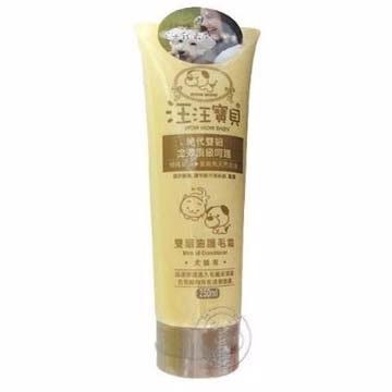 汪汪寶貝《雙貂油》護毛霜-250ml (犬貓用)