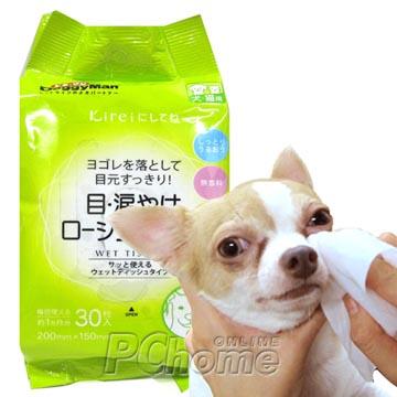 Doggyman.簡約生活【眼周清潔紙巾30枚】