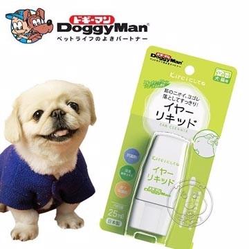 DoggyMan》簡約生活系列-清耳滴劑-25ml
