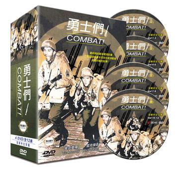 勇士們 COMBAT! -精裝版DVD