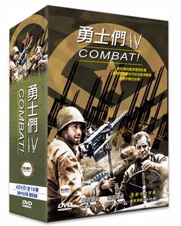 勇士們Ⅳ-精裝版 DVD