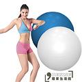 丹尼士韻律健身球(65mm)防爆瑜珈球