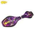 【鑫瑪SHINMA】蛇板(Snake Board)-ABS基礎板-簡單紫