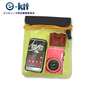 逸奇 e-Kit   手機專用防水袋3米保護套 SJ-B017 黃色