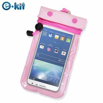 逸奇e-Kit 5.5吋內手機專用防水袋3米保護套 SJ-B100-粉紅 (附魔鬼氈臂帶)