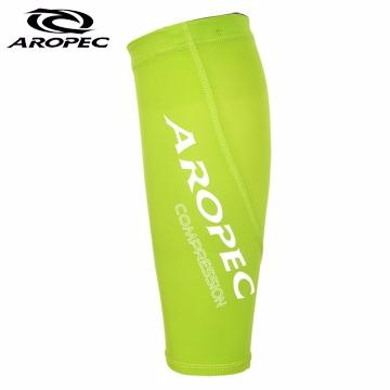 【AROPEC】機能型壓力小腿套 綠