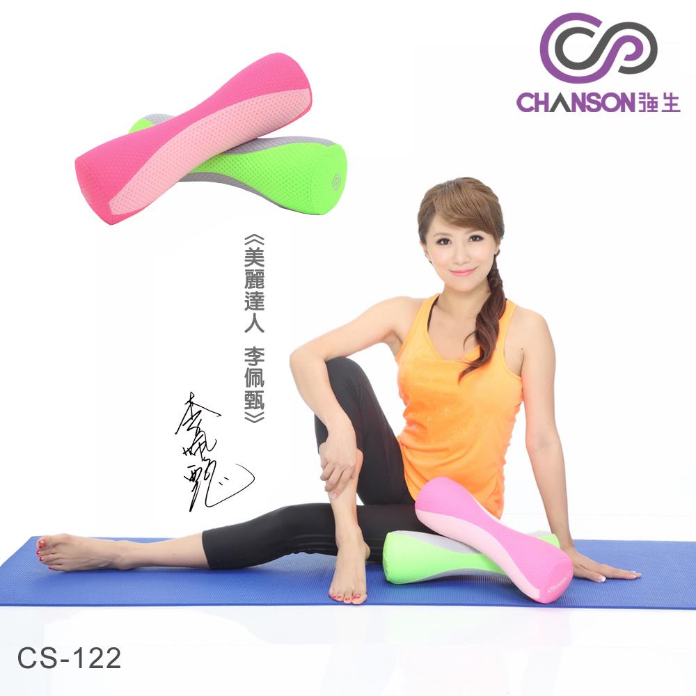 【強生CHANSON】S-美人棒 CS-122