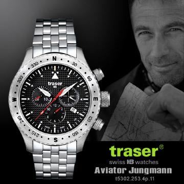 Traser Aviator Jungmann飛行員三環計時器錶(鋼錶帶)