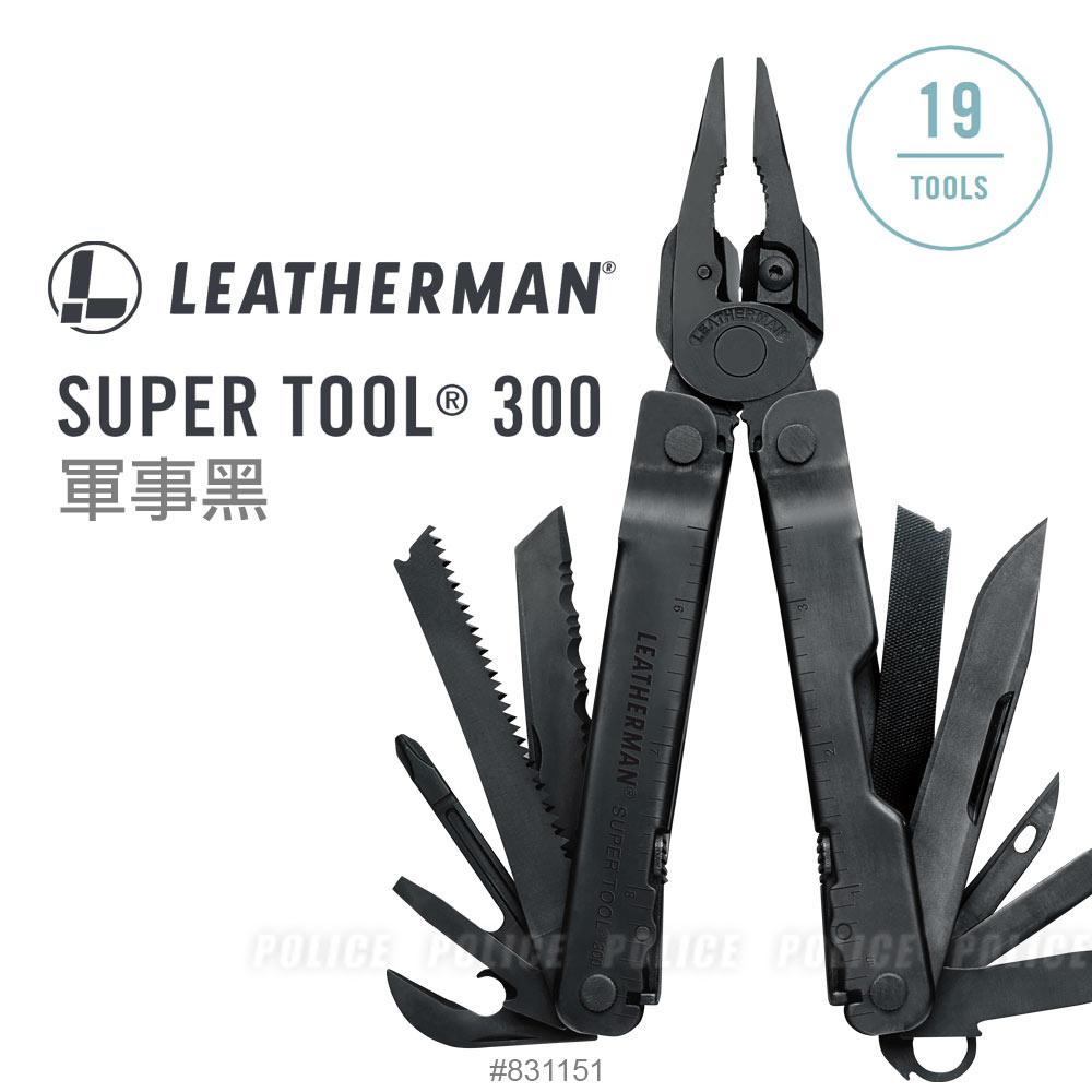 LEATHERMAN SUPER TOOL300工具鉗(軍事黑)