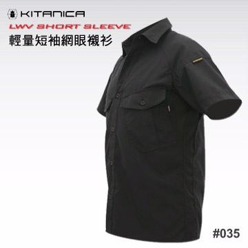 Kitanica 輕量短袖網眼襯衫