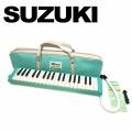 『SUZUKI鈴木37鍵口風琴MX-37C』學習彈奏鍵盤樂器/學校團體指定使用