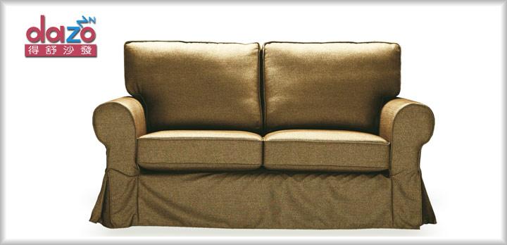 Dazo【medal-C】2人座布沙發,雙人沙發,布沙發