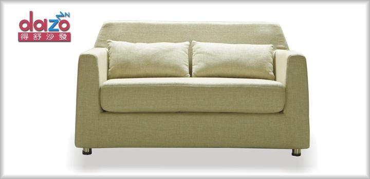 Dazo【calm】2人座布沙發,雙人沙發,布沙發