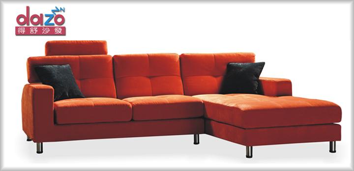 Dazo【CAPABLY】右L型 功能 布沙發,三人沙發,皮沙發