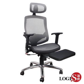 A880Z 尊爵升級版不破置腳台全網椅/辦公椅 /電腦椅