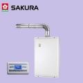 櫻花【浴SPA 16L 數位強制排氣】熱水器 SH-1691