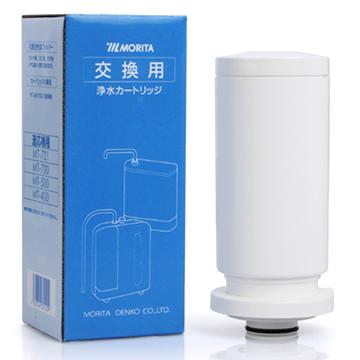 《MORITA》鹼性電解水機MT700(專用濾芯)