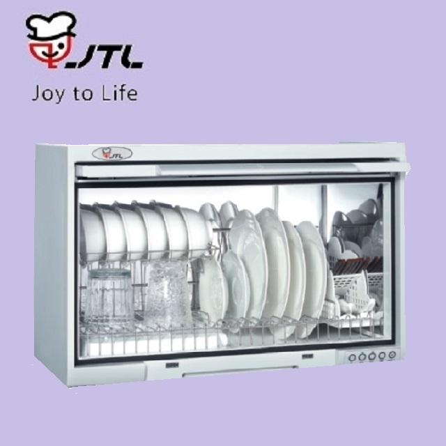 喜特麗【懸掛式】烘碗機 JT-3760
