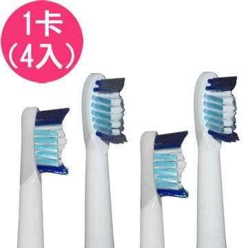 【驚爆價】《1卡4入》 副廠 Pulsonic 音波電動牙刷頭 SR32-4(相容歐樂B 電動牙刷 S26)