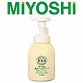 【日本MIYOSHI無添加】泡沫洗手乳 250ml