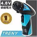 TRENY 4.8V 可充電電池 充電起子機