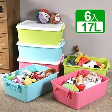 《真心良品》棉花糖附蓋收納整理箱17L(6入)