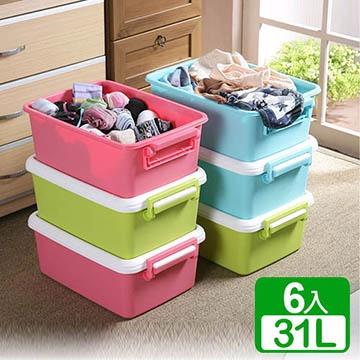 《真心良品》棉花糖附蓋收納整理箱31L(6入)