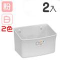 (小方舟)磁鐵萬用收納盒(2入)