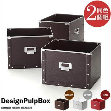 《舒適屋》硬質大空間置物盒/收納盒/整理盒-2入組(3色可選)