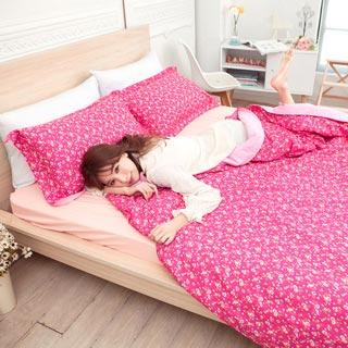 BELLE VIE 寒香 精梳棉雙人四件式床包兩用被組