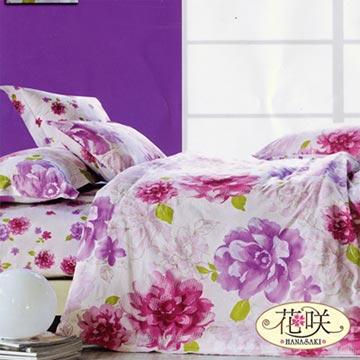 (Hanasaki-嬌艷動人)雙人四件式精梳棉涼被床包組