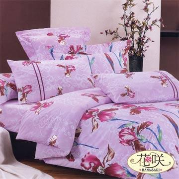 日本《Hanasaki─回憶甜蜜》加大四件式被套床包組