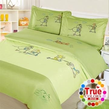 【原色布屋】快樂鼠弟 貼布繡雙人四件式被套床包組