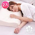 (日本濱川佐櫻-和風素雅)大尺寸AA級波浪工學天然乳膠枕-2入