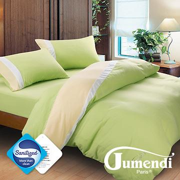 (Jumendi-水鑚之星.綠)台灣製防蹣抗菌被套床包組-雙人