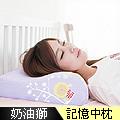 【奶油獅】MIT正版授權100%精梳純棉灌模記憶工學科技中枕-幻紫
