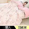 【凱蕾絲帝】台灣製造 100%純天然保暖羽絨被-雙人6*7尺(花戀系列)