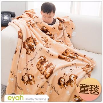 eyah【狗狗派對】頂級超舒柔雙面雪貂絨童毯/嬰幼兒毯