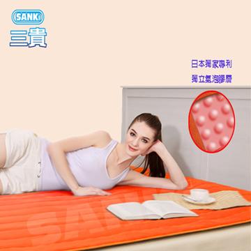 (NEW)日本SANKI獨立氣泡發熱舒適保暖墊 (時尚橙 雙人 )
