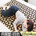 【米夢家居】台灣製造-全方位超防水止滑保潔墊/生理墊/尿布墊(單人105x144cm)-叢林獅子