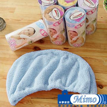《米夢家居》 台灣製造水乾乾SUMEASY開纖吸水紗-快乾護髮浴帽(藍+紫)二入