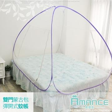 【亞曼斯Amance】豪華雙開門拉鏈彈開式蚊帳/蒙古包-(加大白色)