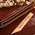 【Beatuiful life】專利縫式碳化麻將涼蓆3尺(單人床)