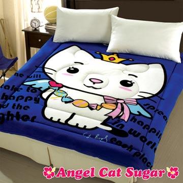 【Angel Cat Sugar】糖果天使貓暖暖被(深藍)
